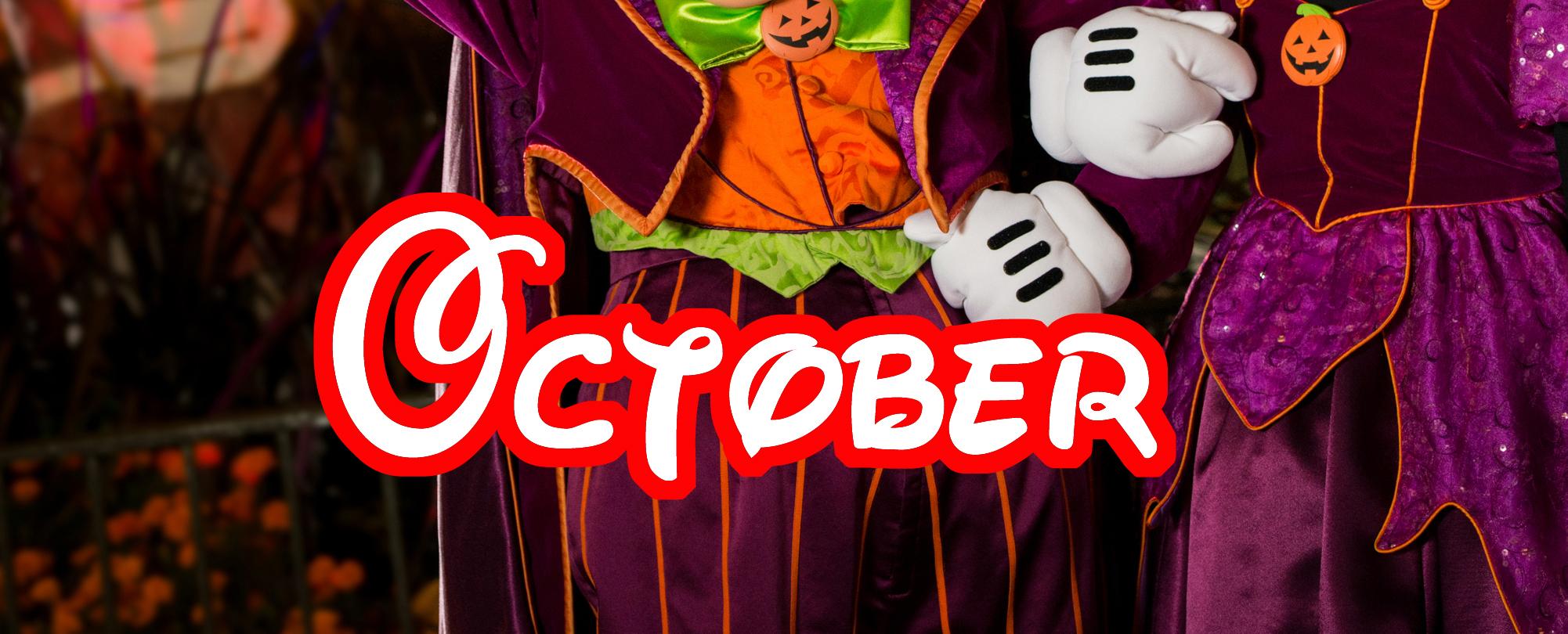Disney World Vacation Planning October