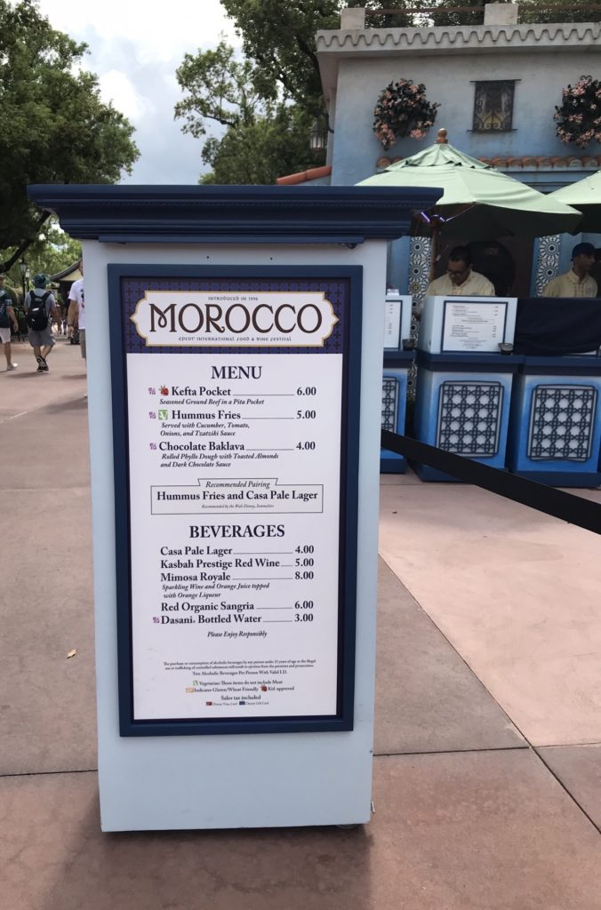 Epcot International Food and Wine Festival Morocco menu