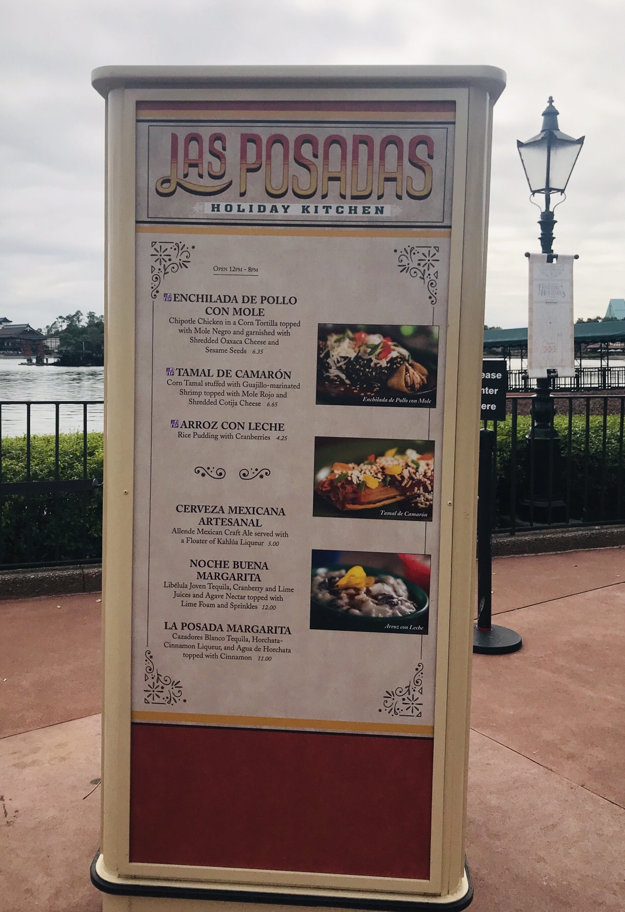 Las Posadas Mexico booth menu Epcot Holiday Festival