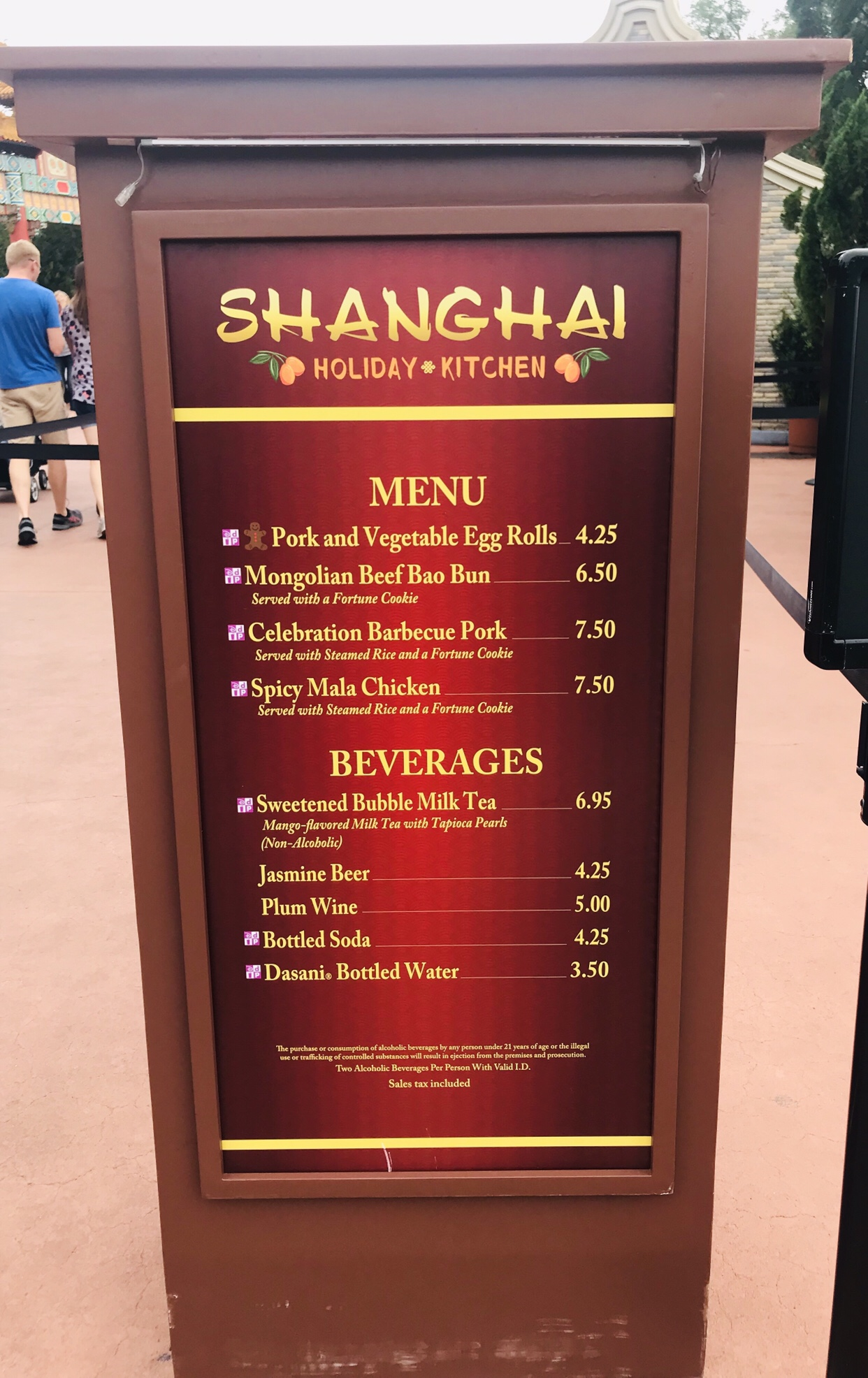 Shanghai China booth menu Epcot Holiday Festival