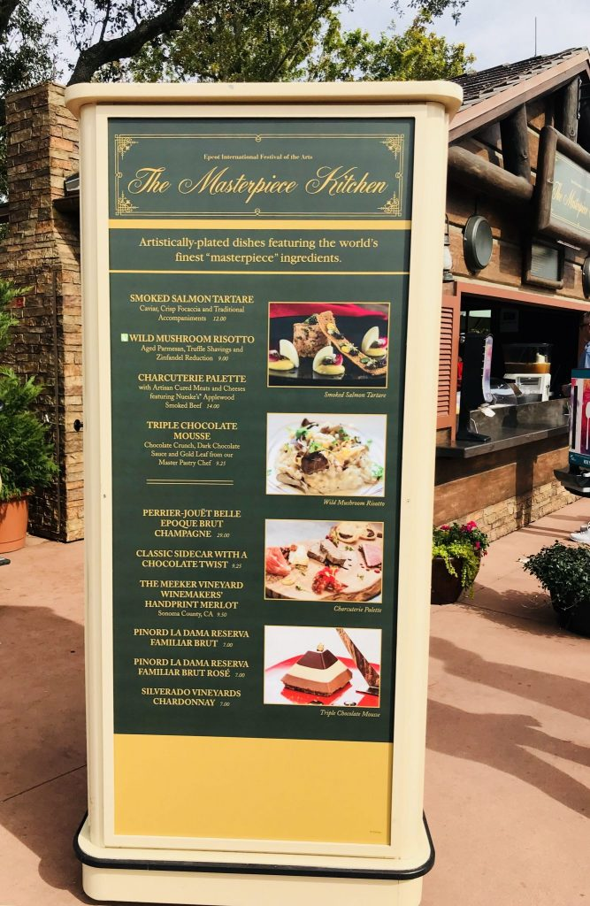 The Masterpiece Kitchen at Canada at Epcot Festival of the Arts