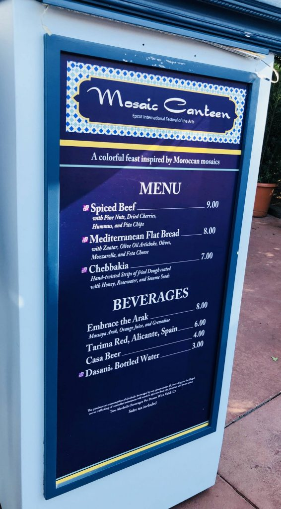 Mosaic Canteen Menu in Morocco at Epcot