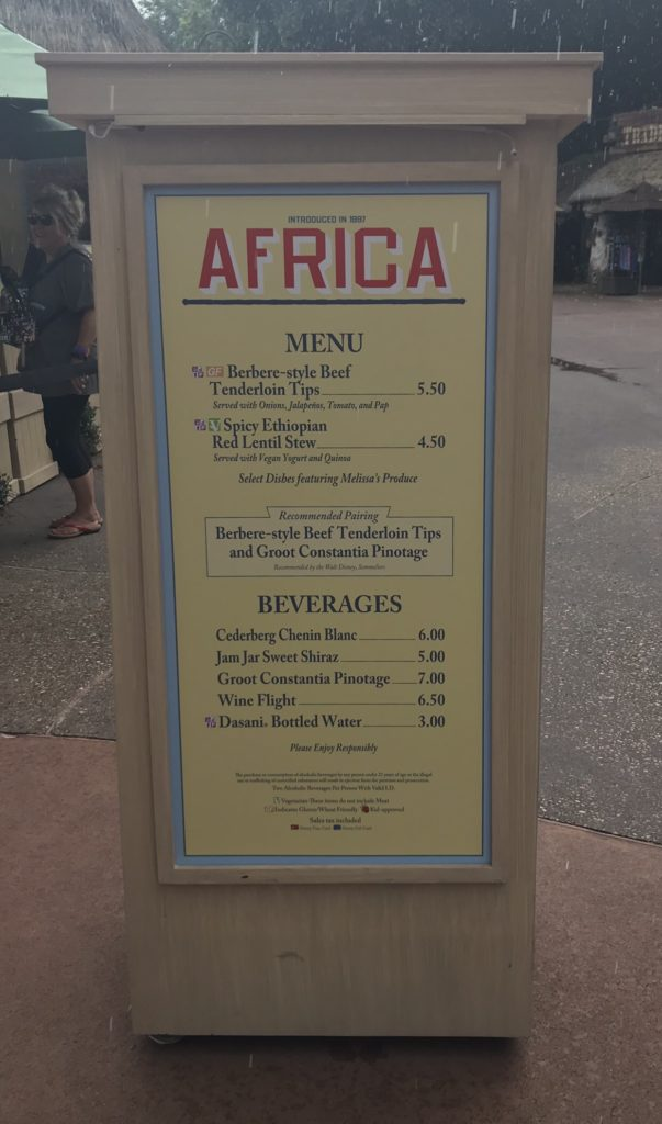 Epcot International Food and Wine Festival Africa menu