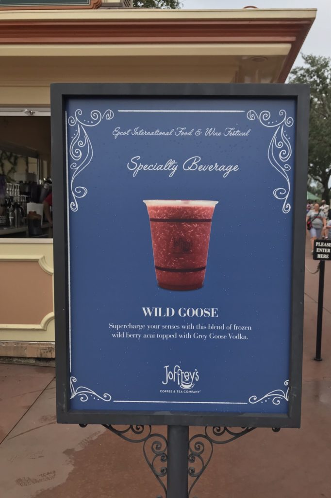 Showcase Plaza Jofferys kiosk Wild Goose