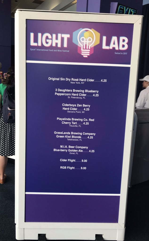 Epcot International Food and Wine Festival Flavors Light Lab menu