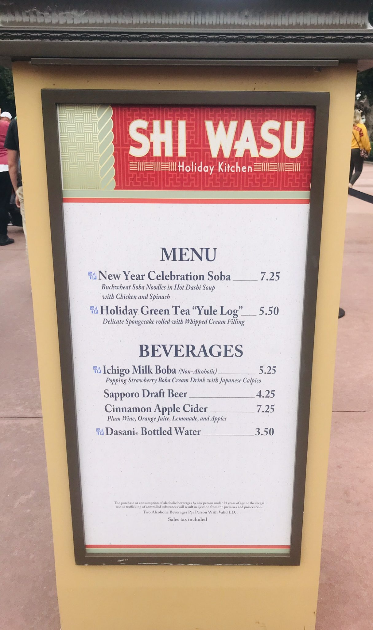 Shi Wasu Japan booth menu Epcot Holiday Festival