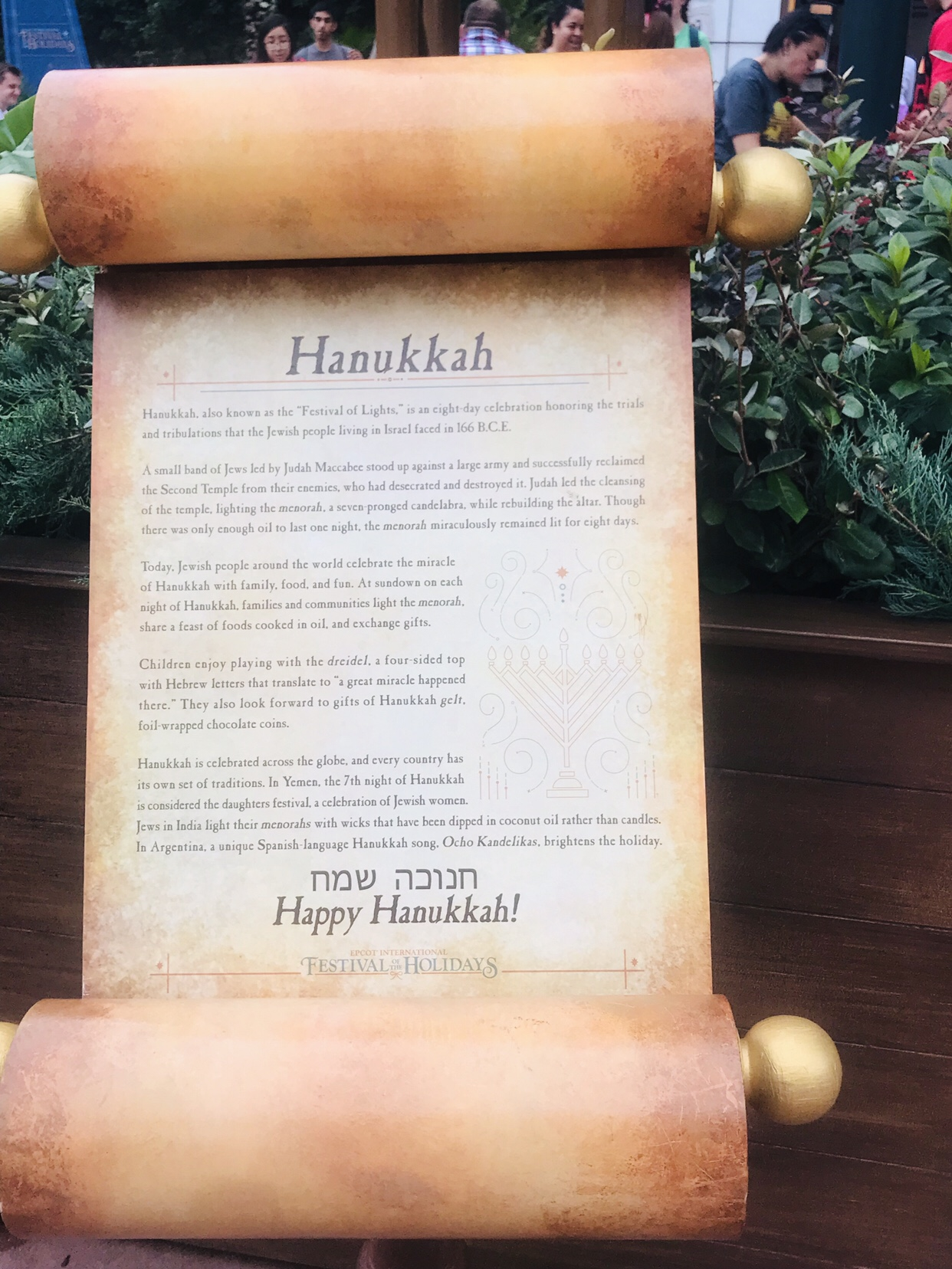 New Hanukkah at Epcot festival of the holidays
