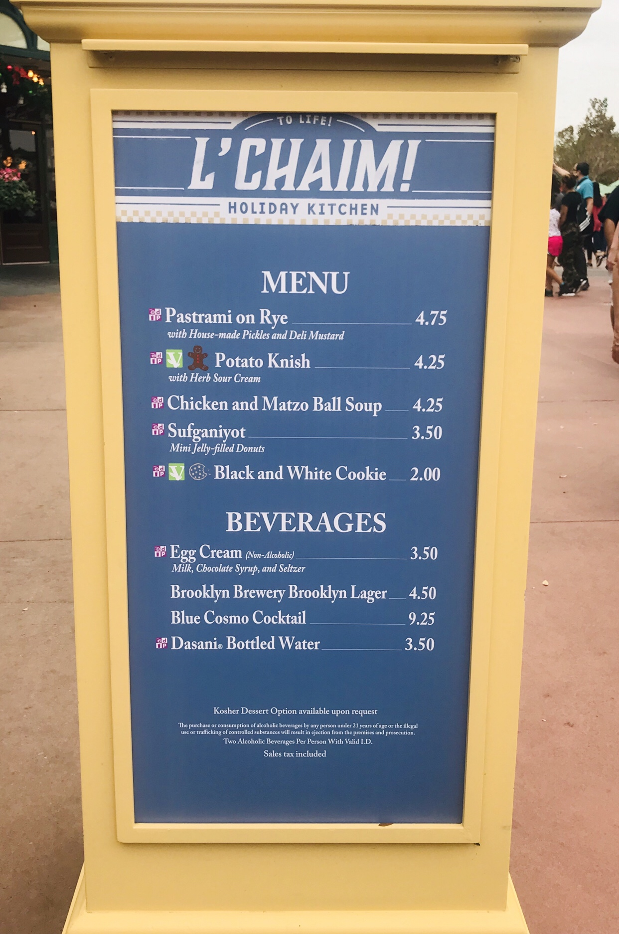 L'Chaim Hanukkah booth menu Epcot Holiday Festival