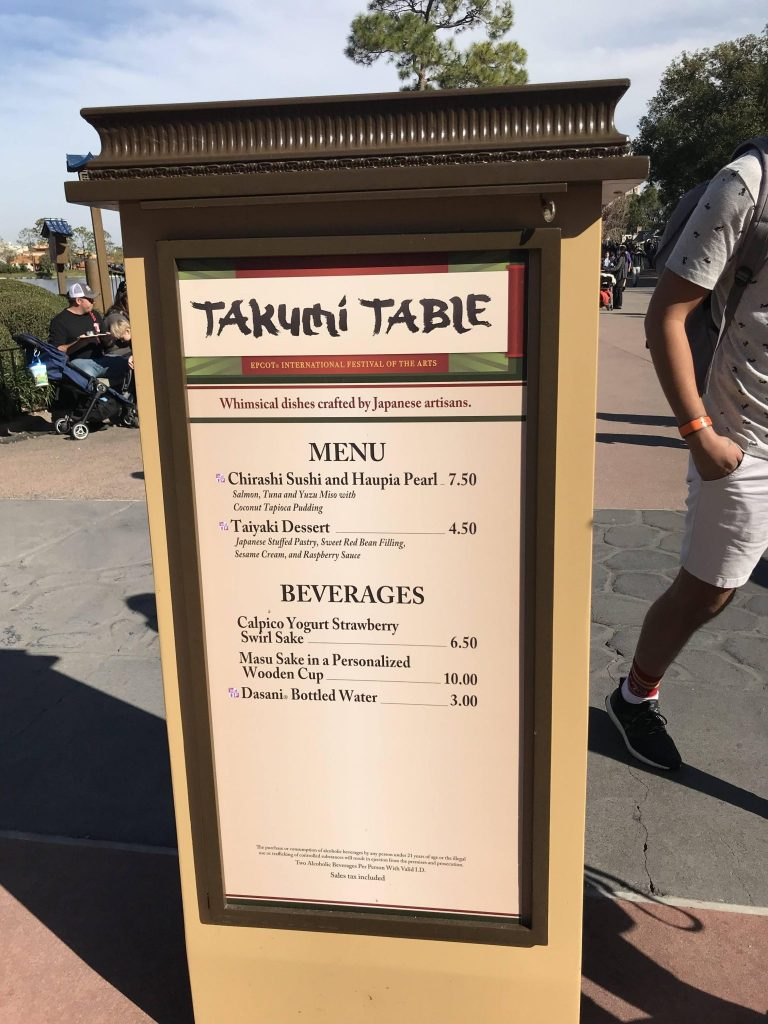 Takumi Table menu at Epcot Festival of the Arts