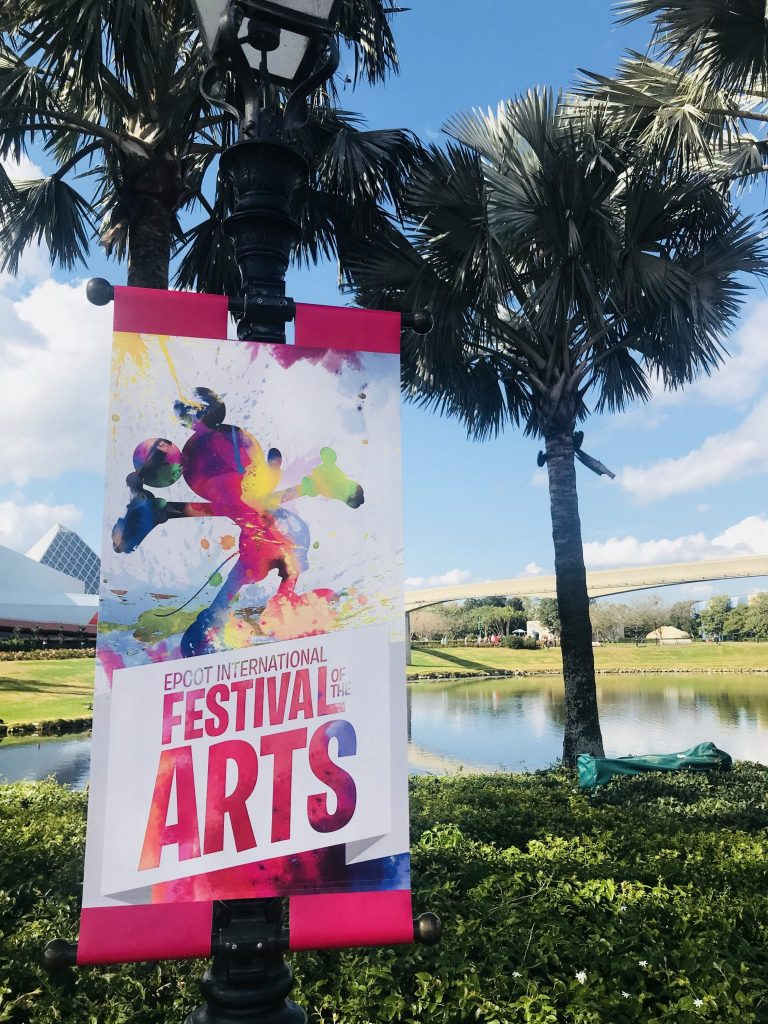 Epcot Festival of the Arts entrance