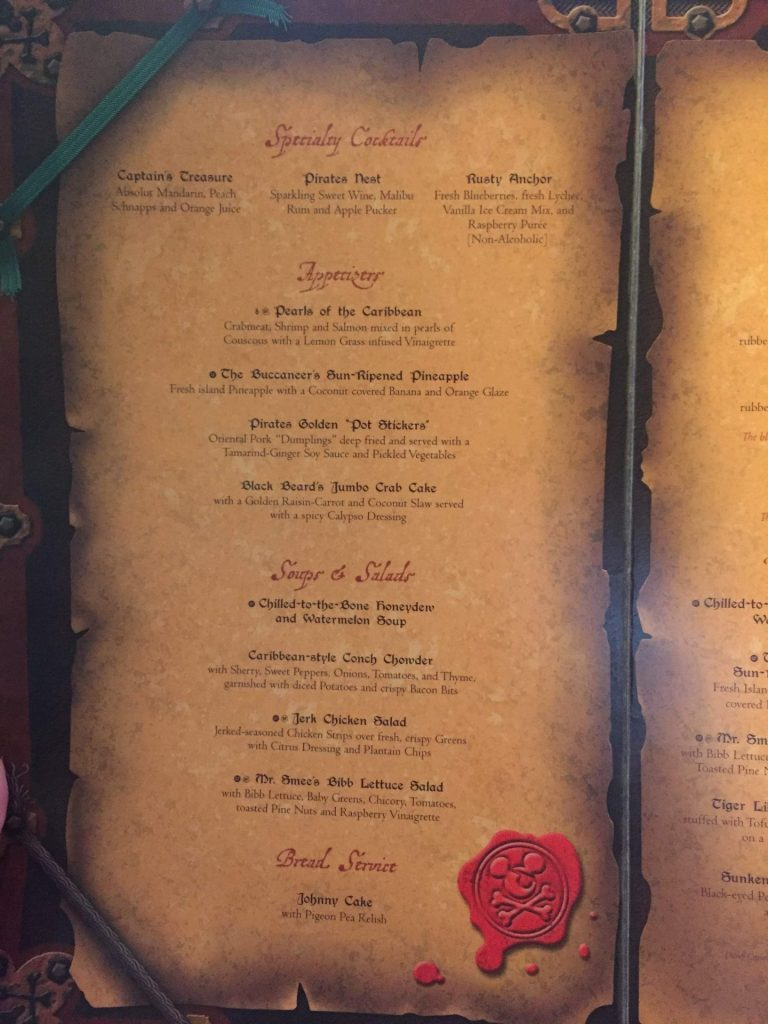 what to eat on Disney Cruise Line with specialty drinks