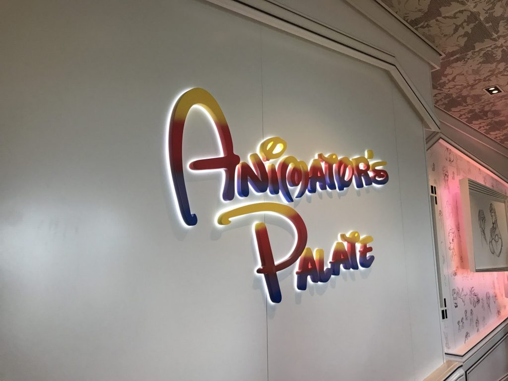 Animators Palate sign on Disney Cruise Line