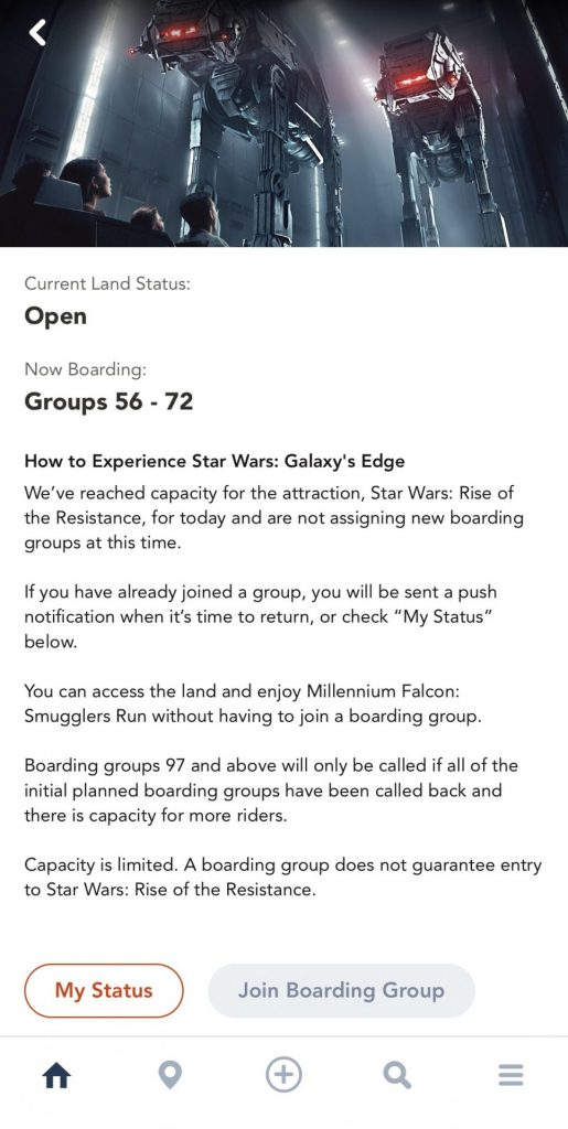 Join Boarding Group screen on My Disney Experience app