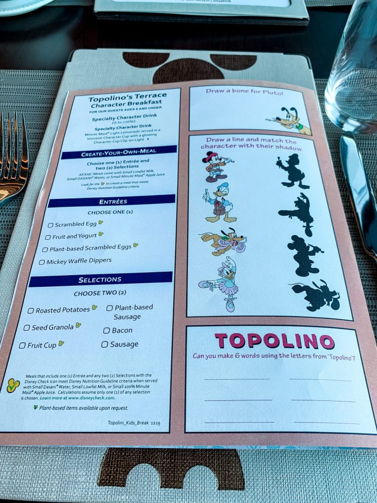 Kids Menu at Topolino's Breakfast A La Art with Mickey and Friends Disney's Rivera Resort